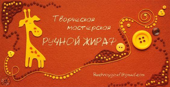 http://m.babyblog.ru/user/lenta/nastya176