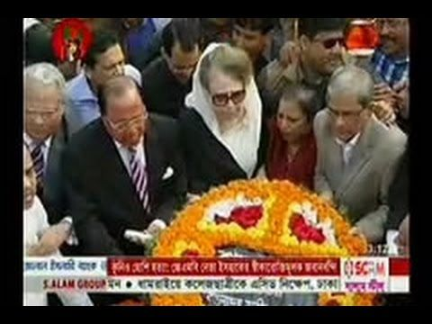 Today Bangla News Live 15 December 2015 On Channel 24 Bangladesh News