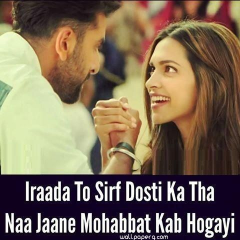 Mohobatt Ho Gai Couples Quotes Love Romantic Couple Quotes Love Couple Images