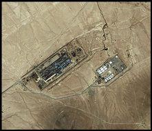 The Salt Pit, outside of Kabul Afghanistan, one of the CIA's black sites