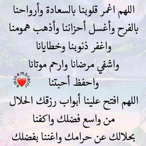 ام محمد Om Mohamed 10 Instagram Photos And Videos In 2020 Islamic Phrases Phrase Math