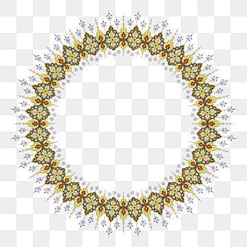 إطار إسلامي جميل اسلامية النمط الإسلامي الإطار الإسلامي Png وملف Psd للتحميل مجانا In 2020 Ornament Frame Islamic Pattern Logo Design Free Templates