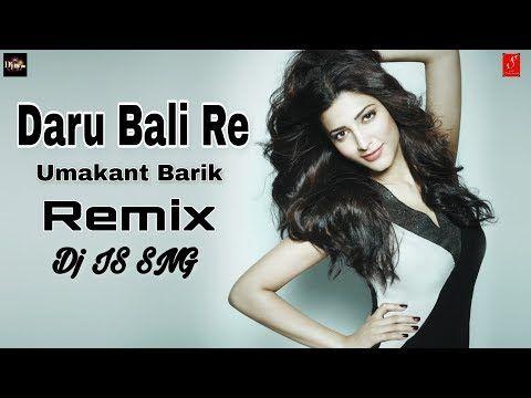 Daru Bali Re Dj Umakant Barik Mukta Rani Dj Is Sng New Sambalpuri Dj Remix Song 2019 Top Youtube In 2020 Dj Remix Songs Dj Remix Remix Music