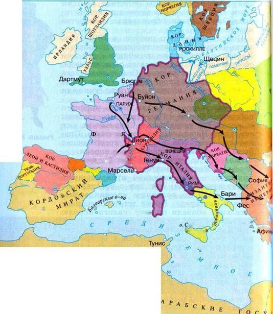 Практическая работа по географии в 10 классе составление сравнительной оценки стран и регионов мира