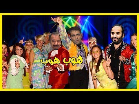 غانم الدوسري يشارك الملك سلمان الرقص في الديسكو الحلال Viral