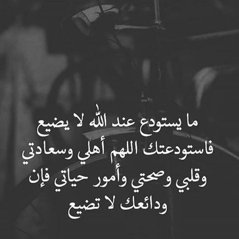 رمزيات من تجميعي K Lovephooto Instagram Photos And Videos Love Words Arabic Quotes Arabic Calligraphy
