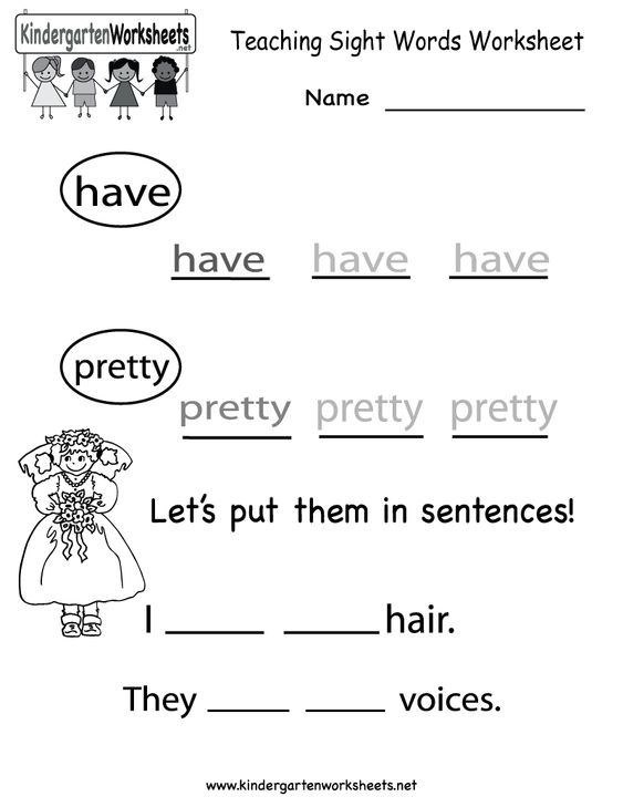 Soh Cah Toa Worksheet Kindergarten Teaching Sight Words Worksheet Printable  Sight  Excel Formulas Across Worksheets Word with Parts Of A Balanced Chemical Equation Worksheet Answers Excel Teaching Sight Words Worksheet  Free Kindergarten English Worksheet For  Kids Timestable Worksheet