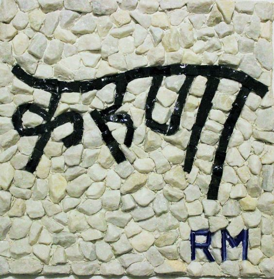 #GermanySignsProject  Robert Markey - karuna – compassion written in Sanskrit