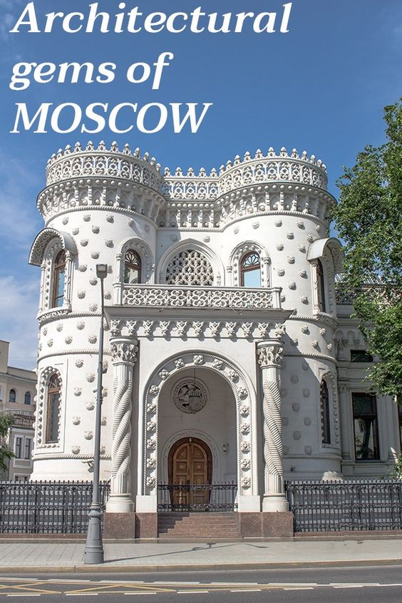 Travelling around Russia: Architectural Gems of Moscow | Places to see in Moscow, Russia | What to see in Moscow, Russia