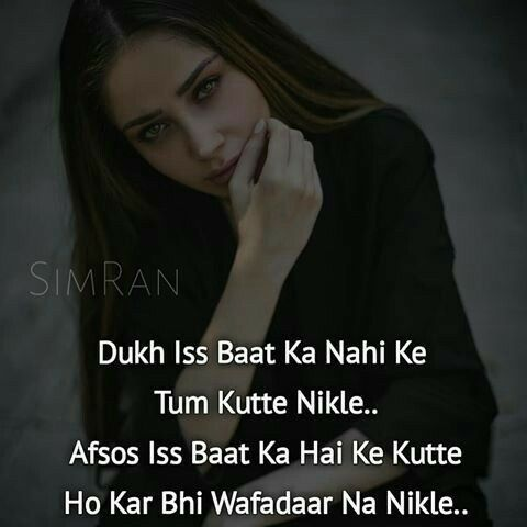 Anamiya Khan 21st Quotes Broken Heart Quotes Friendship Quotes