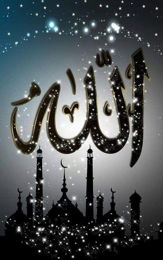 لعل رمضان يأتي فيزيل همومآ أثقلت على روحنا شهور اللهم بلغنا رمضان لا فاقدين ولا مفقودين اللهم اجعلن Islamic Gifts Allah Wallpaper Islamic Art Calligraphy