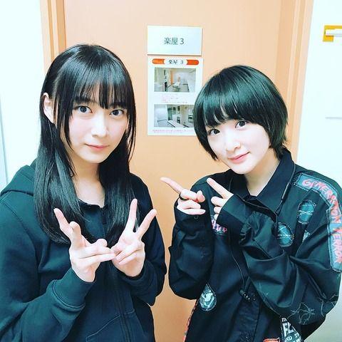 生駒里奈と鈴木絢音