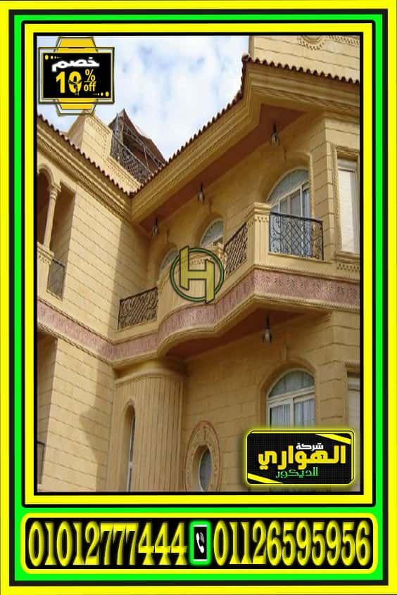 تصميم جميل لـ فيلا طراز اسلامي جي ار سي Grc مقاول الكويت تنفيذ جي ار سي وموزاييك Villa Design House Outside Design Modern House Exterior