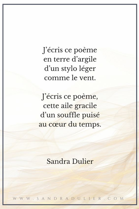 J'écris ce poème - poésie - citation - écrire - Sandra Dulier