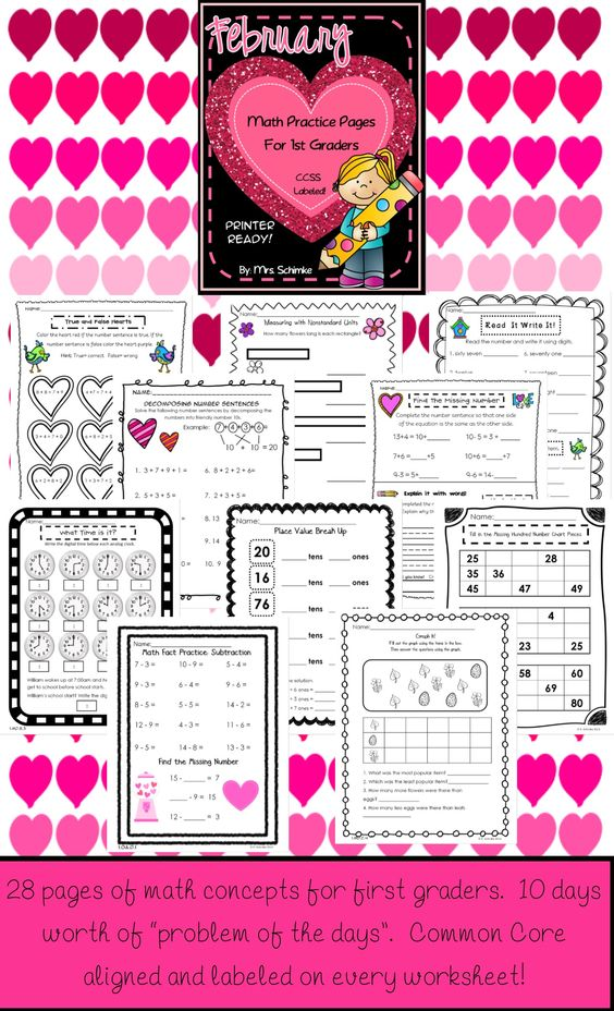 Math Practice Worksheets for 1st Graders February Themed – February Math Worksheets