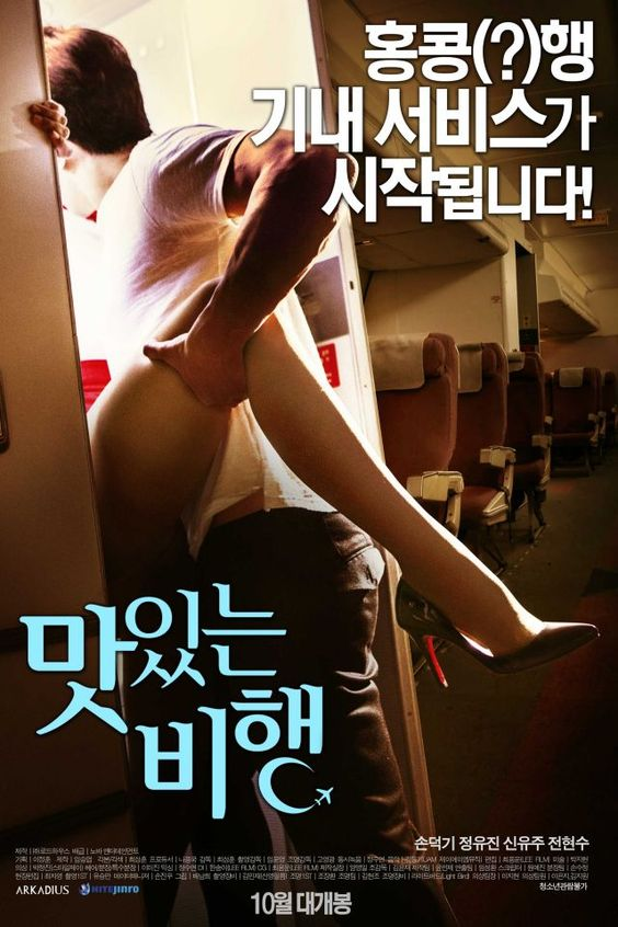 Adult movie rated top