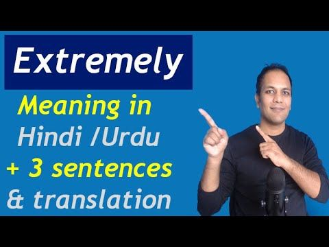 Extremely Meaning In Hindi Meaning Of Extremely In Urdu Sentences Of In 2020 English Words Sentences Hindi Words