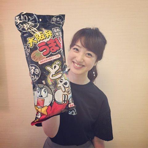 川田裕美アナウンサーのグッズ