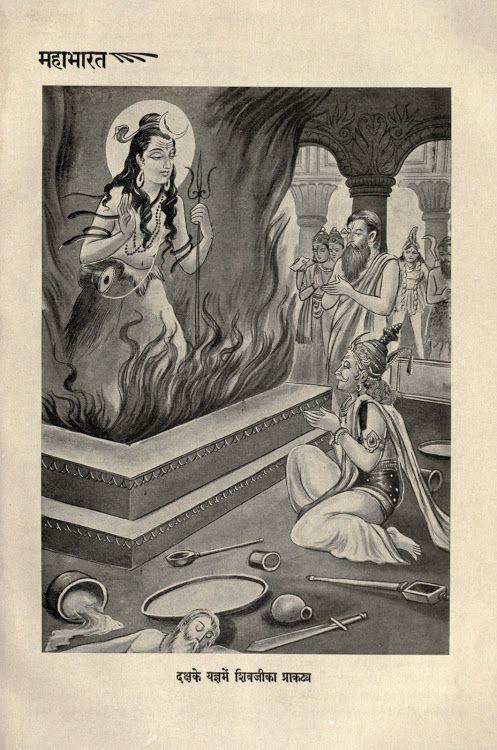 Essay On Yudhisthira In Hindi - image 5