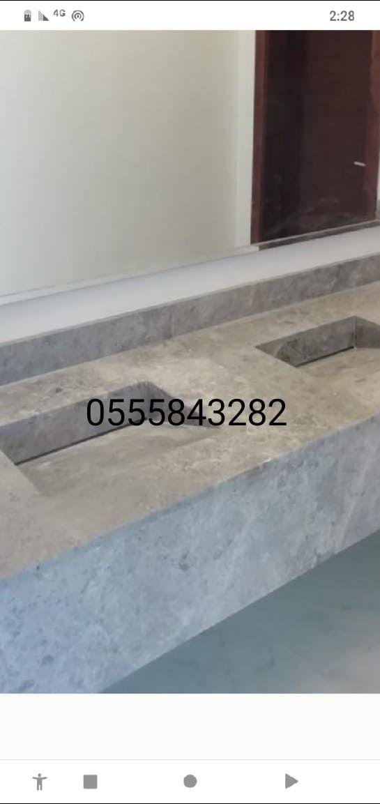 صور مغاسل رخام حمامات Room Decor Tile Floor Flooring