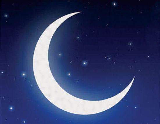 هذه الدول العربية التي أعلنت يوم الخميس أول ايام شهر رمضان المهرة بوست Celestial Bodies Celestial Outdoor