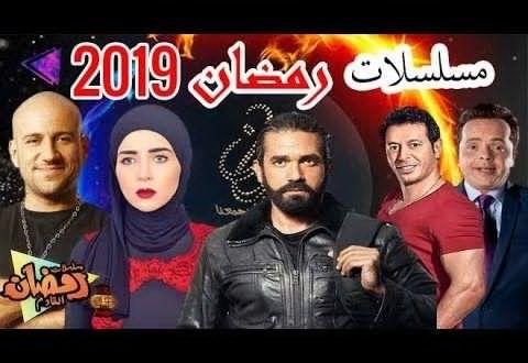 يعتبر موسم رمضان المقبل من أكثر المواسم اثارة بسبب وجود عدد كبير من الممثلين المفضلين للجمهور ومع غياب عدد كبير من الممثلين المعتا Movie Posters Ramadan Movies