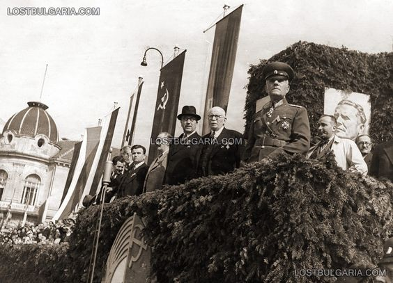 From left to right: Anton Yugov Dimo Kazasov (?) , Georgi Traikov , Georgi Dimitrov, Kimon Georgiev , Alexander Obbov , Damian Velchev, unknown - rally declaring the Republic Square to Parliament in September 1946 Bulgaria