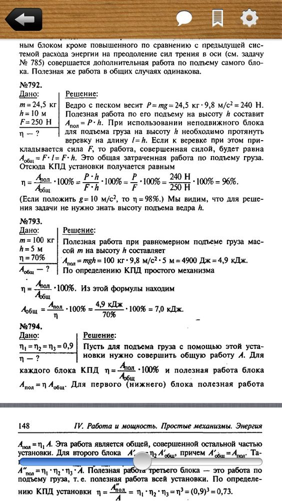 Учебник истории средних веков 6 класс агибалова е.в донской. 15 издание в четырех частях