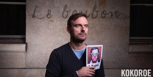 Découvrez la fabuleuse histoire de @lebonbonldn un site au succès grandissant qui nous inspire et qui vous ressemble !   #lebonbon #kokoroe #interview #incredible #story #success #food #trends #life #lifestyle #paris #uk #london #france  Site : https://www.lebonbon.fr/ https://www.kokoroe.co/fr/ Top 40 : https://www.kokoroe.co/fr/top-40-most-inspiring-people