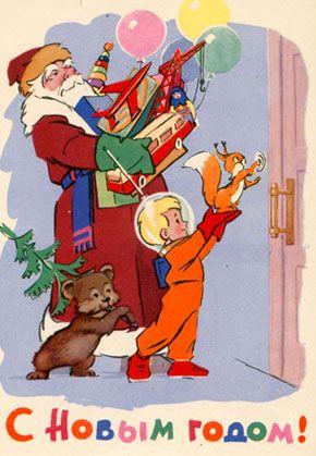Le pére Noel