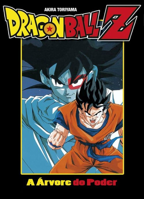 Download Dragon Ball Z The Tree Of Might Full Movie 4k Ultra Hd 720p 1080p For Free Online Dragon Ball Wallpapers Dragon Ball Dragon Ball Super