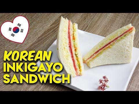 Cara Mudah Membuat Inkigayo Sandwich Korea Kesukaan K Pop Idol Youtube Ide Makanan Makanan Mudah Makanan