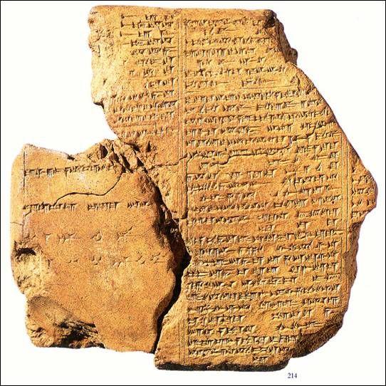 Biblioteca de Asurbanipal