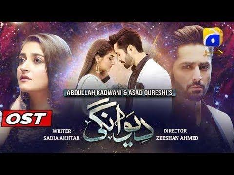 Deewangi Ost Sahir Ali Bagga Danish Taimoor Hiba Bukhari Har Pal Geo Youtube In 2020 Drama Songs Mp3 Song Download Mp3 Song