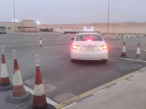 Parallel Parking In Dallah Driving School Alkharj Saudi Arabia Parkir Paralel
