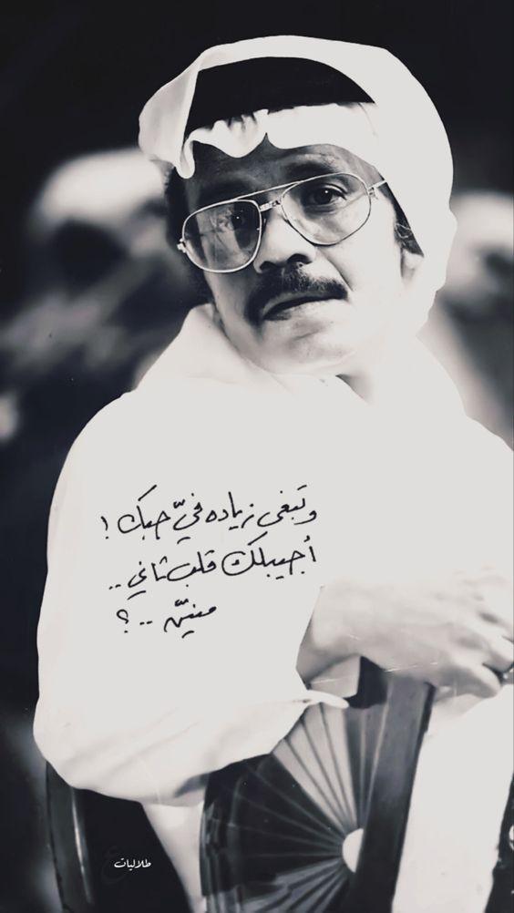 تصدق ولا احلف لك Couple Aesthetic Ramadan Cards Photo