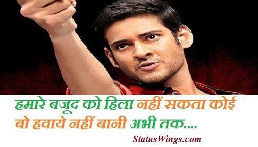 How to impress girlfriend after breakup in hindi