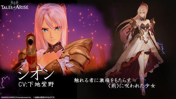 Đoạn Giới Thiệu Của Tales of Arise RPG Ra Mắt Vào Ngày 10 Tháng 9
