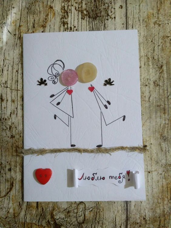 Love Card Buttons With Images Wedding Cards Handmade
