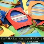 Uskrsnje cestitke: Easter Cards, Stamping Cards Paper Crafts, Art Ideas, Card Ideas, Craft Ideas, Easter Ideas