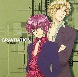 Gravitation TV-tracks Cover Art
