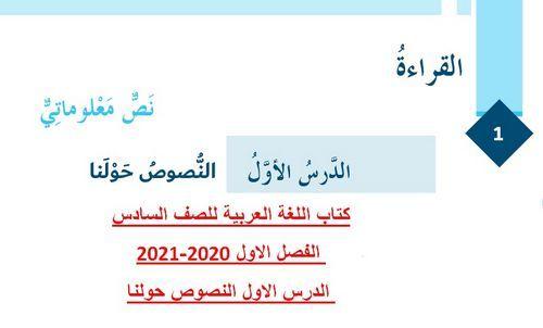 مدرسة الإمارات Math Books School