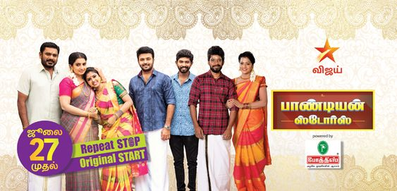 Vijay TV Serial Are Back With Fresh Content From 27 July