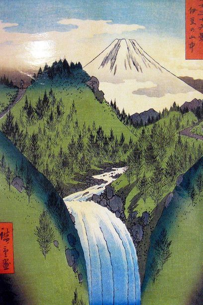 Utagawa Hiroshige, Les Montagnes d'Izu, 1858. Gravure sur bois en couleurs, 36,7…