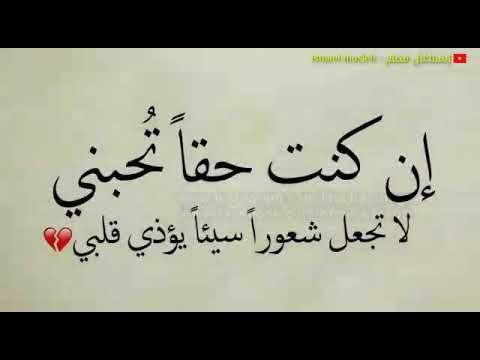 سيقتلني تفكيري بك ذات ليلة خواطر حزينة جدا اتحداك ما تبكي Youtube Arabic Calligraphy