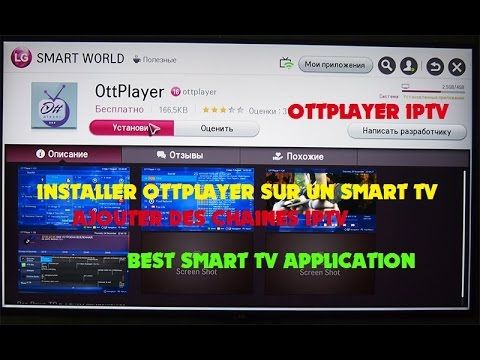 OTTPLAYER SUR SMART TV  CHAINES IPTV