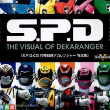 Phim Lực Lượng Đặc Nhiệm SPD | Tokusou Sentai Dekaranger