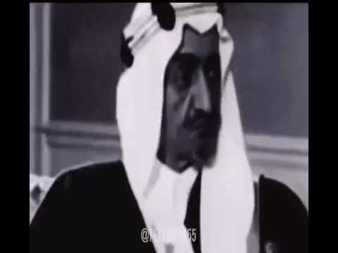 ملوك السعودية تصميم فاخر Youtube In 2021 Fashion Suspender