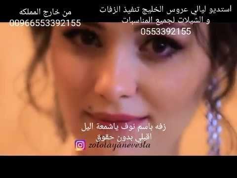 زفه باسم نوف بدون حقوق ياشمعة اليل اقبلي مجانيه حلم كل بنت تنزف عليها Incoming Call Incoming Call Screenshot