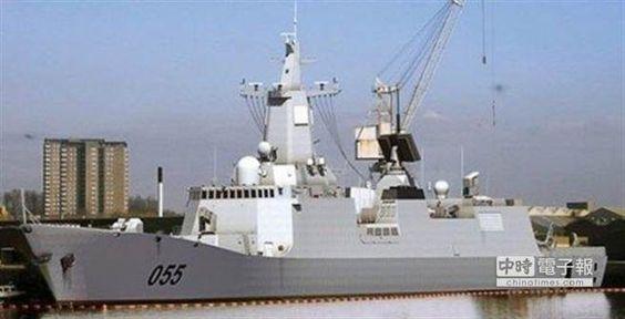 055型驅逐艦。(圖/大陸軍網)